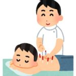 鍼の練習開始