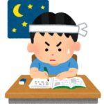 好きな勉強