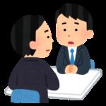 企業セミナー 相談会編